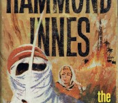 The Doomed Oasis (A Novel of Arabia) – Hammond Innes