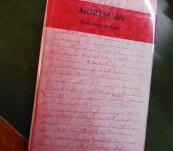 Mortmain – Van Diemen's Land – Eustace Fitz-Symonds – Limited No 90 of 500