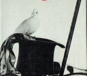 The Magician –  Georges Simenon – First English Edition
